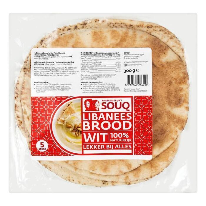Souq Libanees brood (260g)