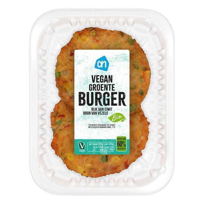 Groenteburger (160g)