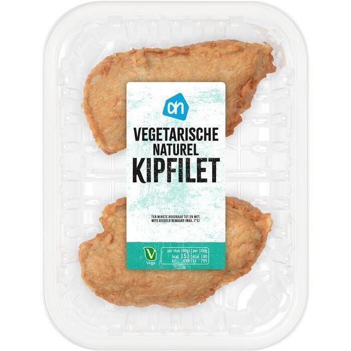 AH Vegetarische kipfilet naturel (160g)