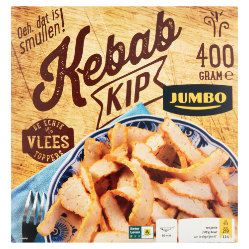 Jumbo Kebab Kip 400 g (400g)
