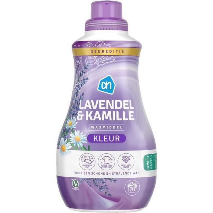 AH Wasmiddel kleur lavendel & kamille