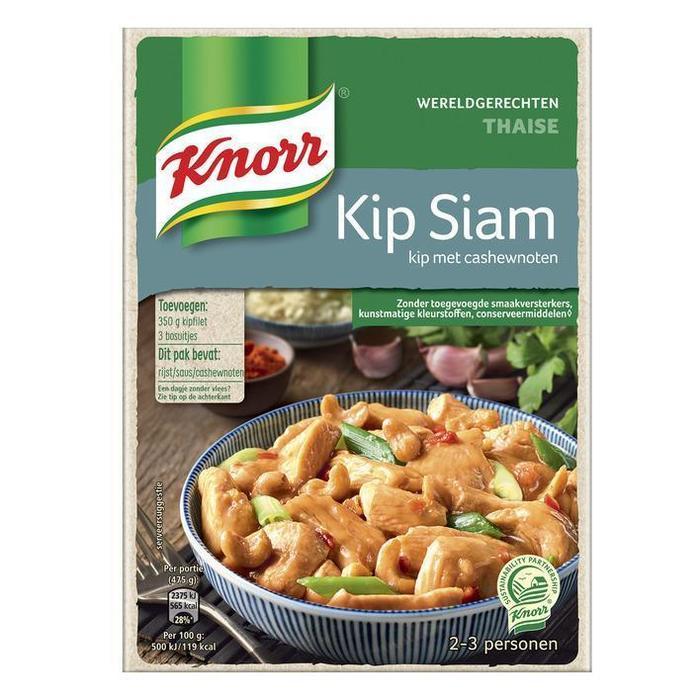 Thaise Kip Siam (300g)