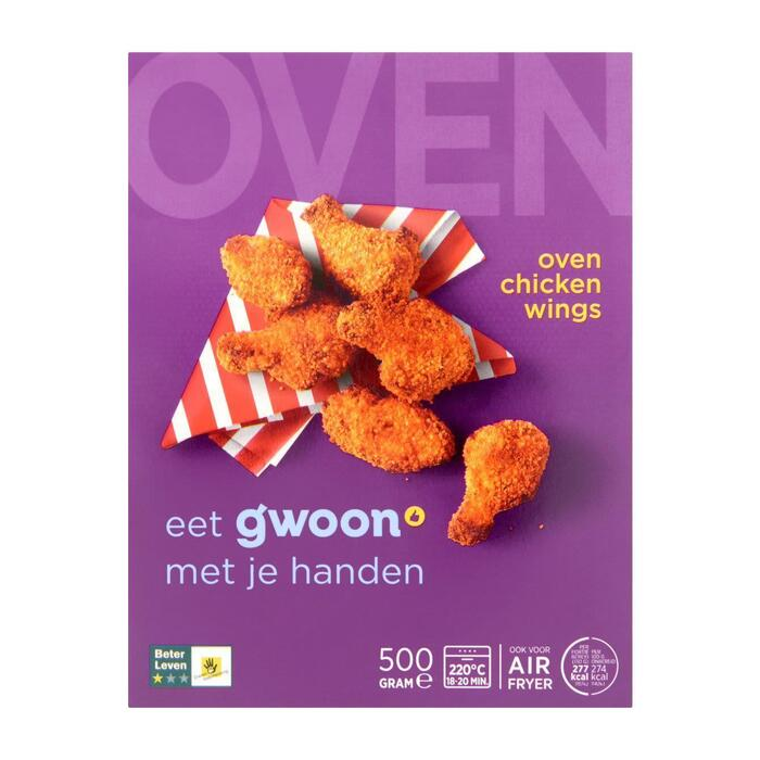 g'woon Oven chicken wings (500g)