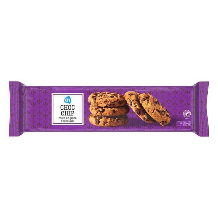 Chocolate chip cookies (225g)