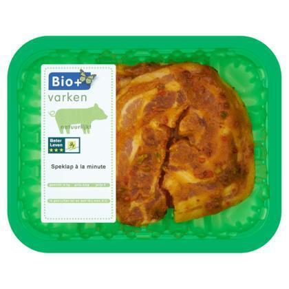 Speklapjes curry (200g)
