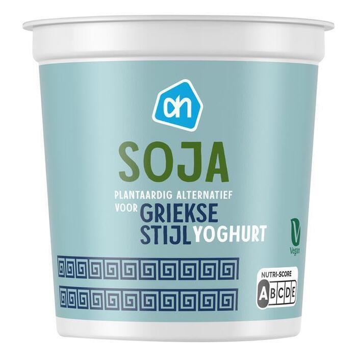 AH Variatie op yoghurt griekse stijl (400g)