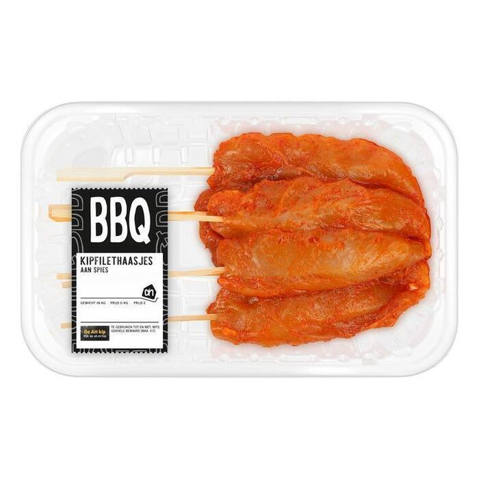 AH BBQ kipfilethaasjes aan spies (210g)