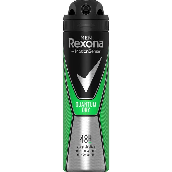 Rexona Deodorant spray men dry quantum (150ml)