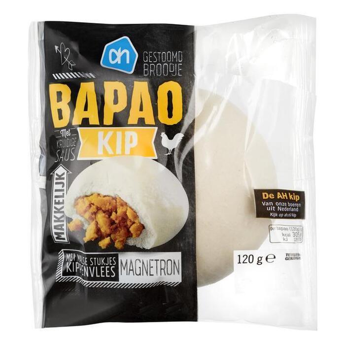Bapao Kip (stuk)