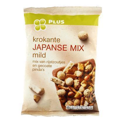 Japanse mix (275g)