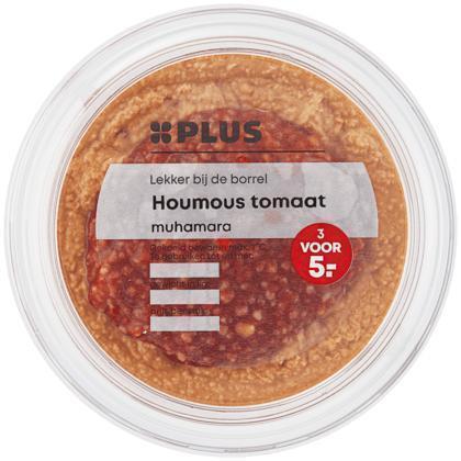 Houmous tomaat muhamarra (200g)