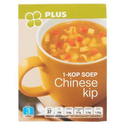 1-Kop soep Chinese kip (doos, 33g)