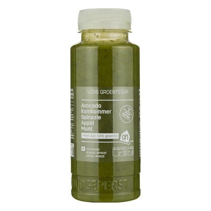 Spinazie avocado appel groentesap (fles, 250ml)