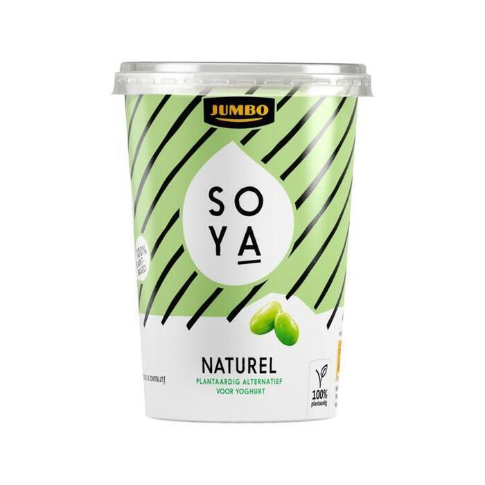 Jumbo Soya Naturel 500 g (500g)