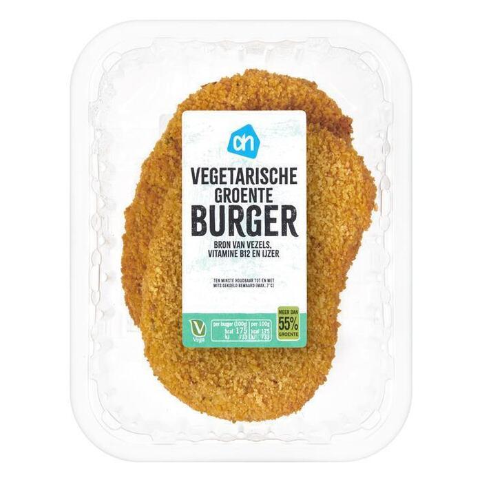 AH Vega groenteburger basis (bak, 200g)