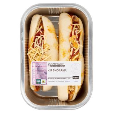 Jumbo Stokbrood Kip Shoarma 320 g (320g)