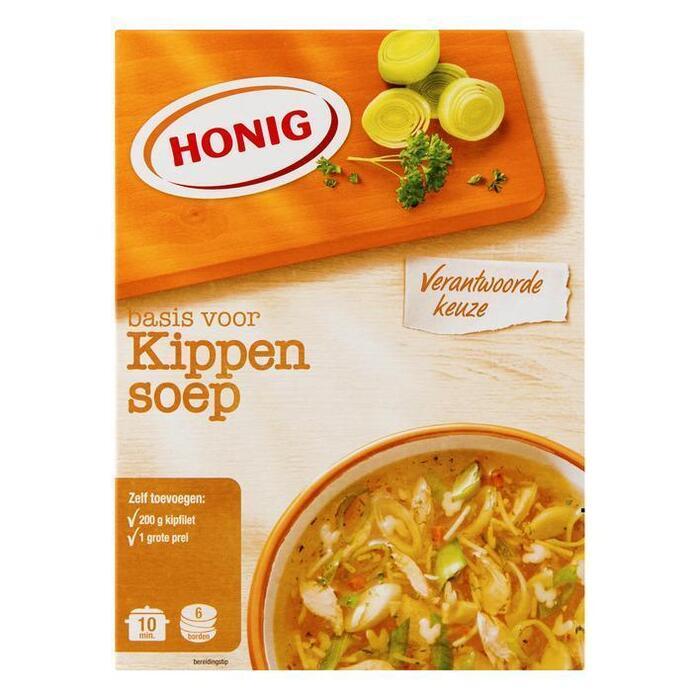 Kippensoep, de basis voor je zelfgemaakte soep (Stuk, 53g)