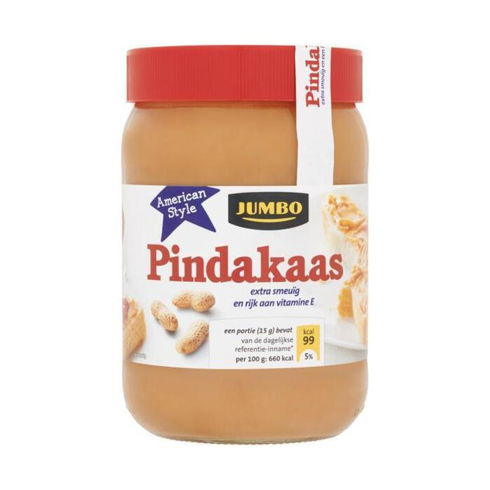 Pindakaas American Style (pot, 600g)