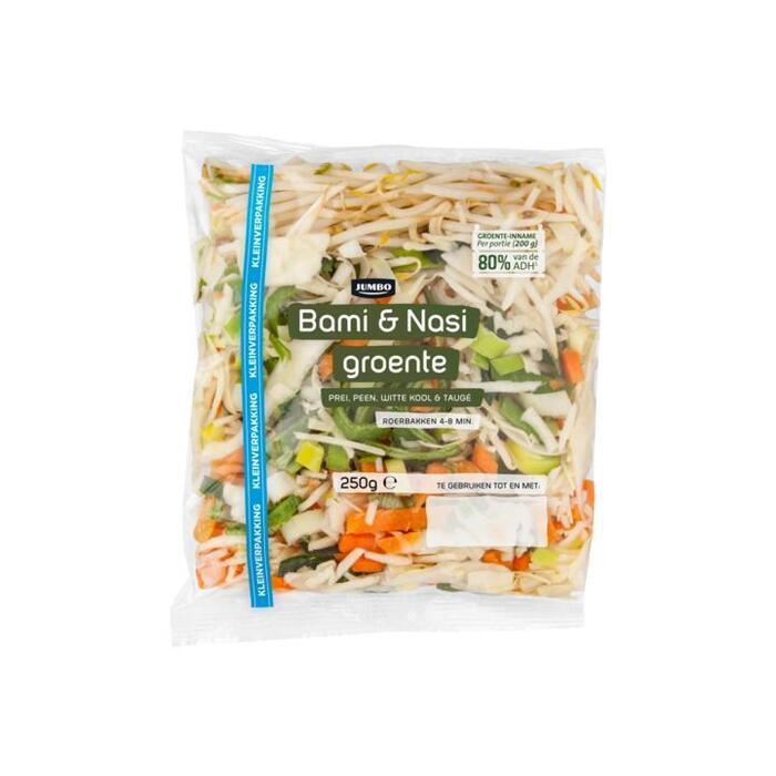 Jumbo Bami & Nasi Groente Kleinverpakking 250 g (250g)