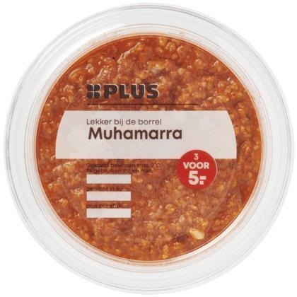 Muhamarra (125g)