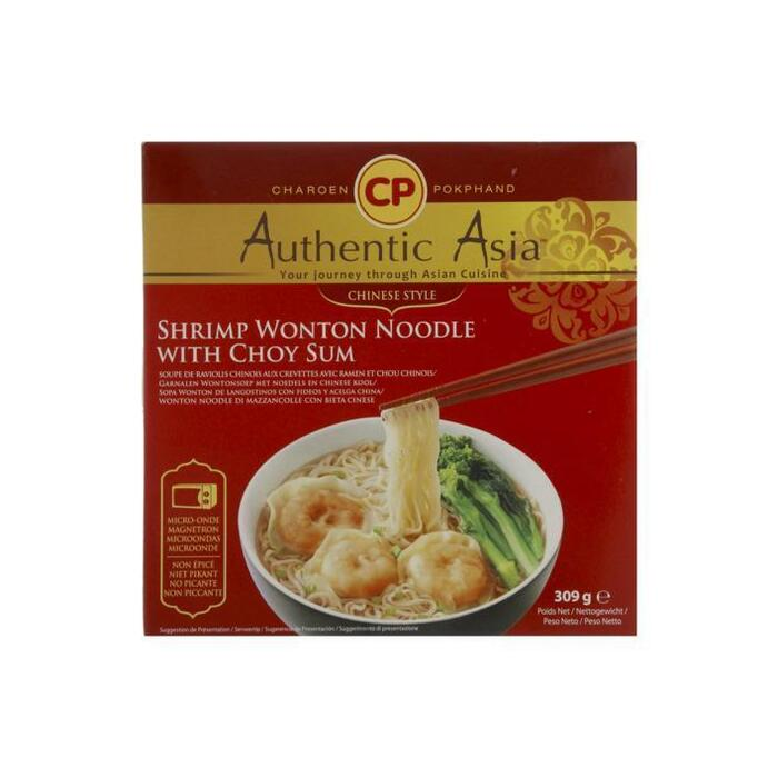 Authentic Asian Wonton soup with vegetables and noodles (309g)
