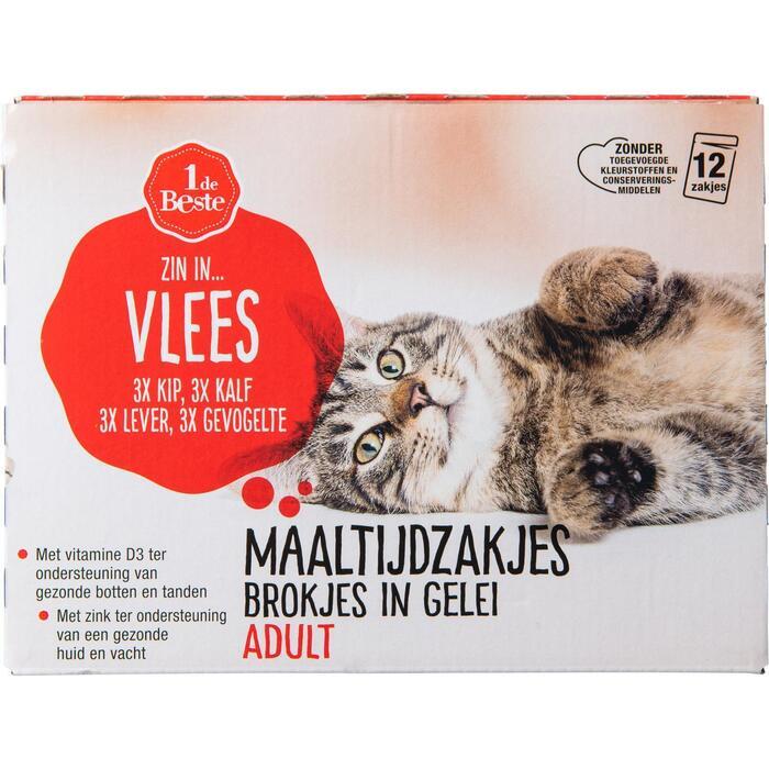 Kattenvoer maaltijdzakjes vlees in gelei 12 stuks (1.2kg)