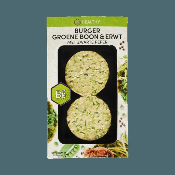 Burger groene boon & erwt (2 stuks) (2 × 80g)