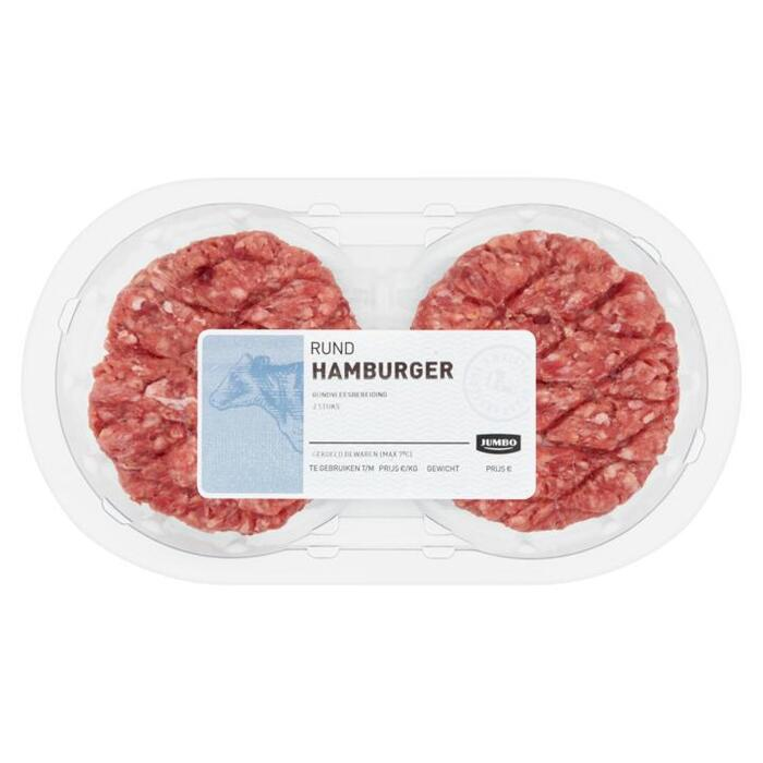 Jumbo Rund Hamburger 2 Stuks 220g (2 × 110g)