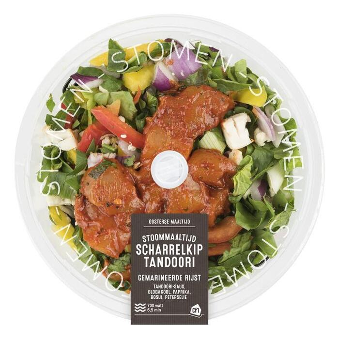 Stoommaaltijd kip-tandoori (450g)