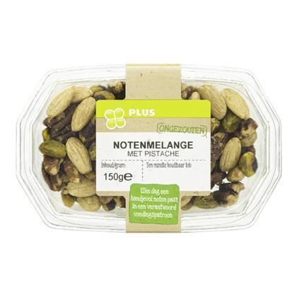 Ongezouten pistache mix (150g)
