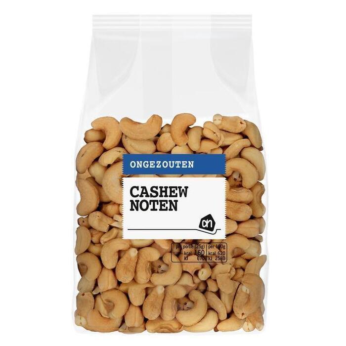 AH Gebrande cashews ongezouten (250g)