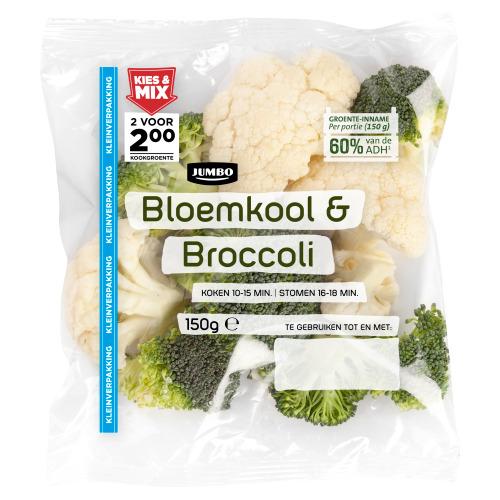 Jumbo Bloemkool & Broccoli Kleinverpakking 150 g (150g)
