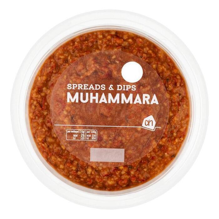 AH Muhammara (175g)