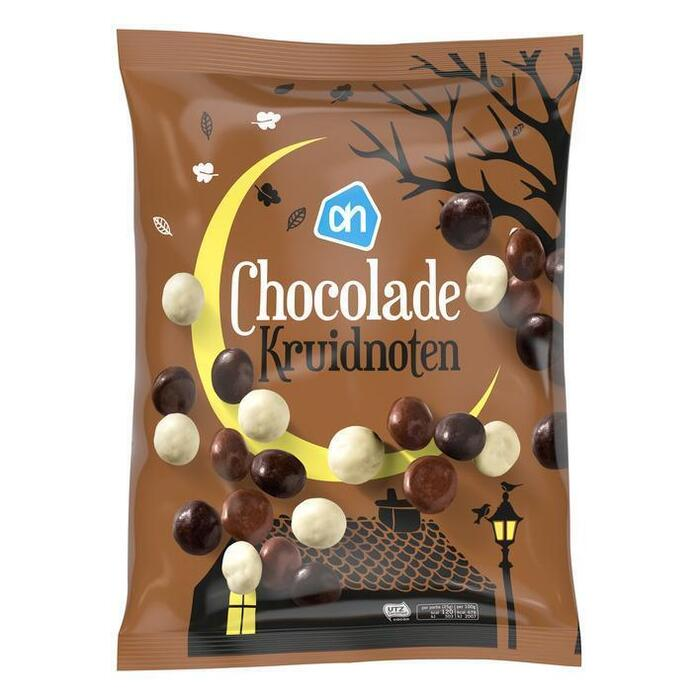 Knapperige Chocolade Kruidnoten (zak, 500g)
