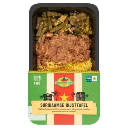 Surinaamse rijsttafel (450g)