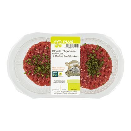 Duitse biefstuk 2 stuks (200g)