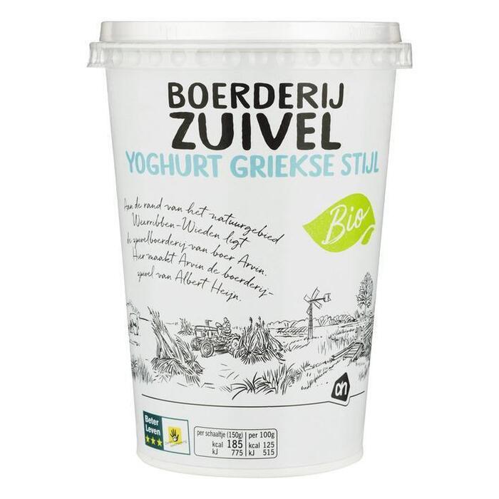 AH Boerderijzuivel griekse stijl yoghurt (500g)