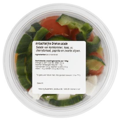Ambachtelijke Griekse salade (Stuk, 175g)