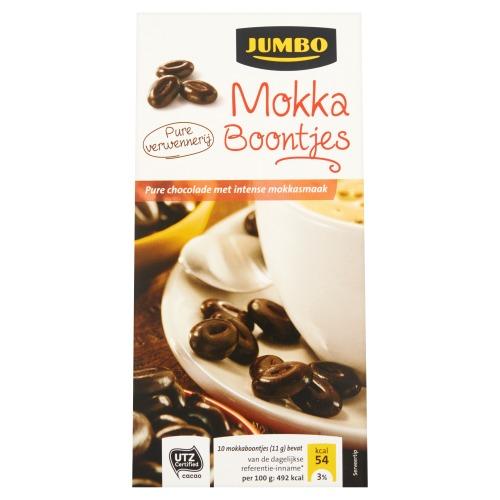 Jumbo Mokka Boontjes 125g (125g)