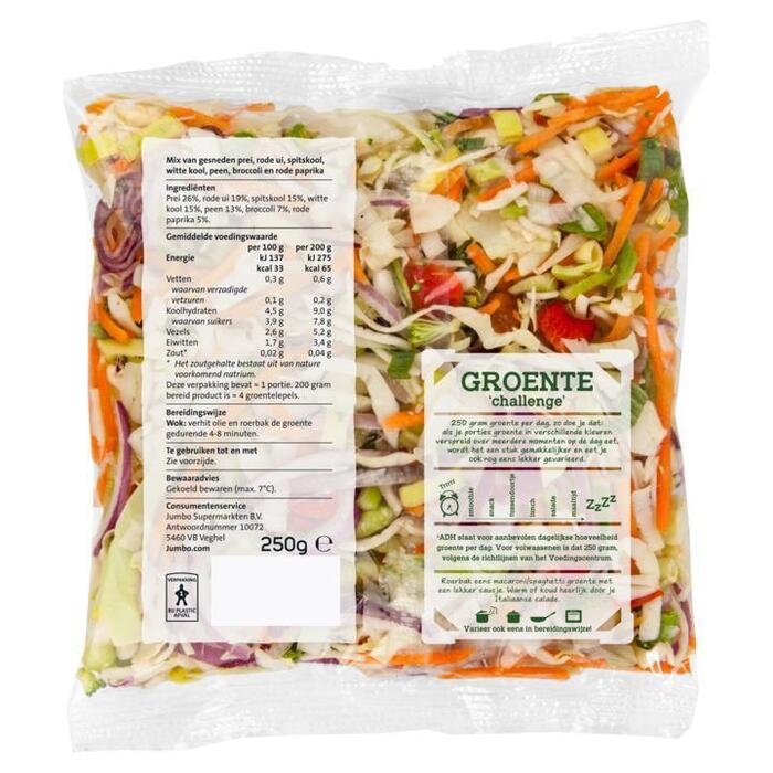 Jumbo Macaroni & Spaghetti Groente Kleinverpakking 250 g (250g)
