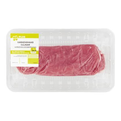 Culinaire varkenshaas naturel 1 stuk (300g)