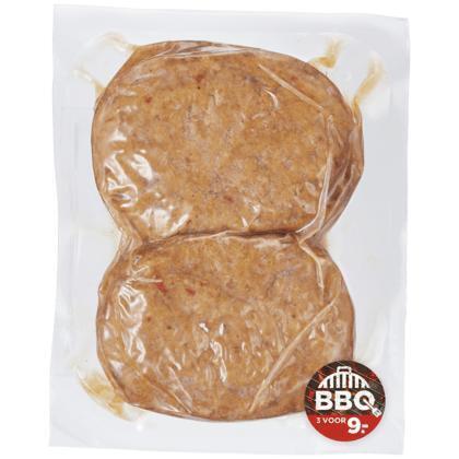 BBQ Hamburger Kip gegaard 4 stuks (320g)