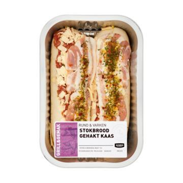 Jumbo Rund & Varken Stokbrood Gehakt Kaas 325 g (325g)
