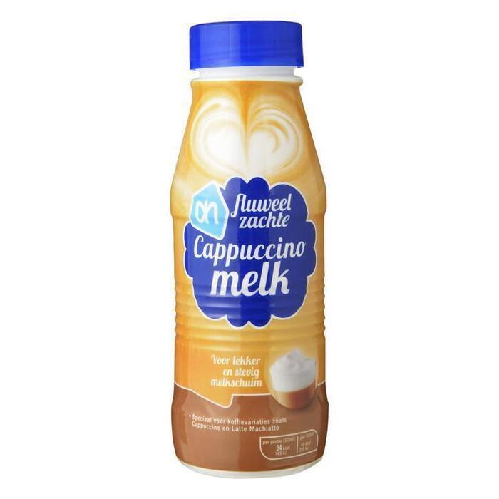 Cappuccino melk fluweelzacht (0.5L)