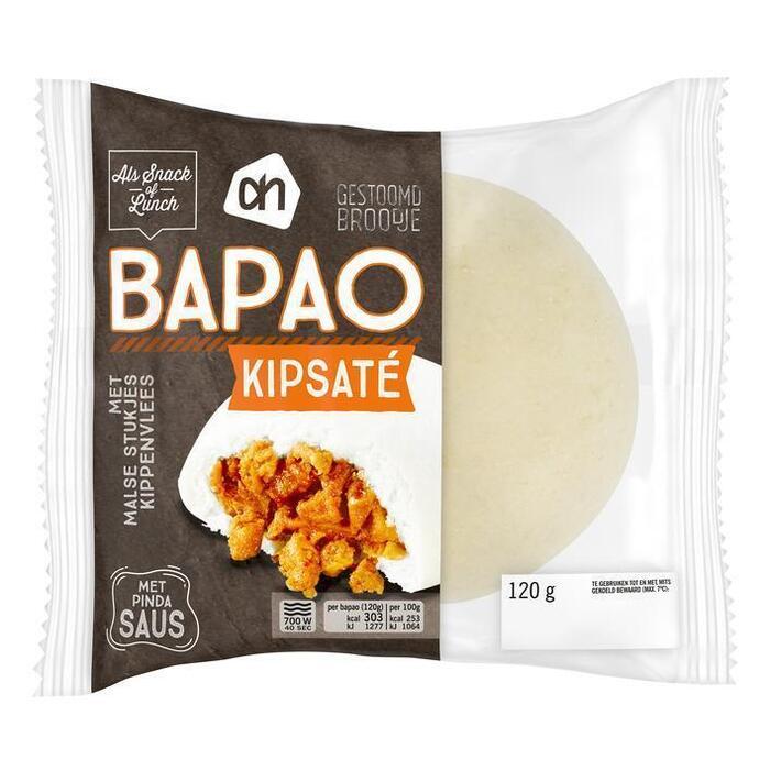 Bapao kipsate (stuk)