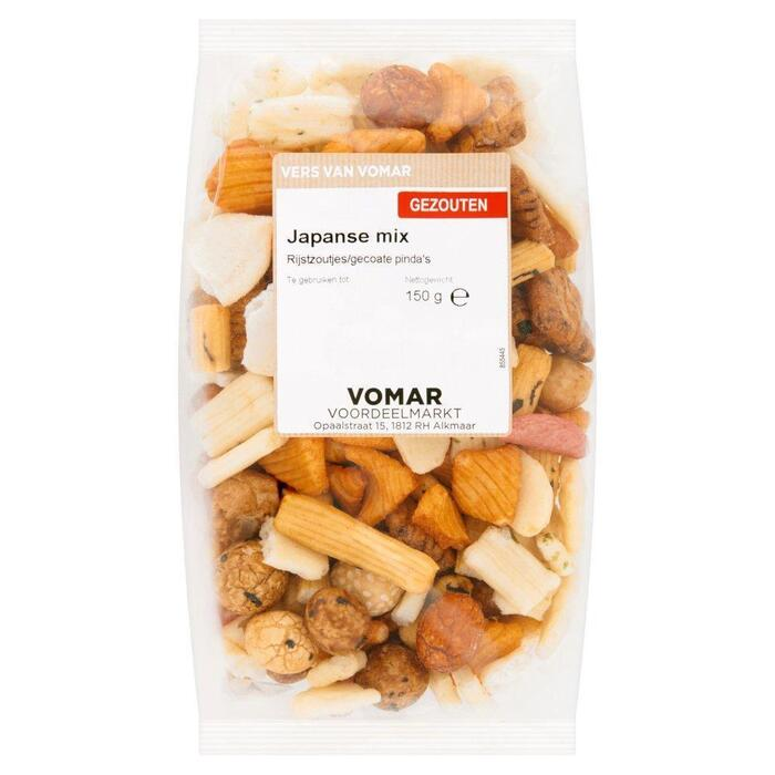Vomar Rijstzoutjes Japanse Mix Gezouten 150 g (150g)