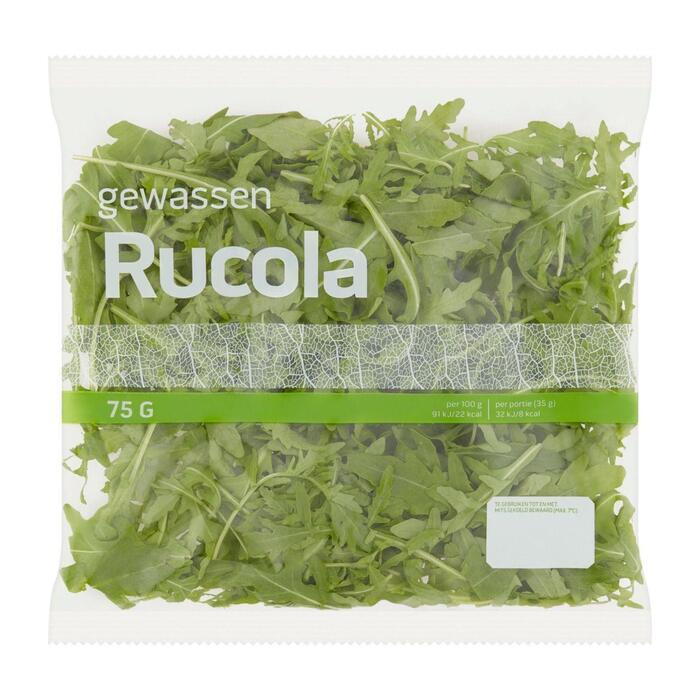 Rucola (75g)