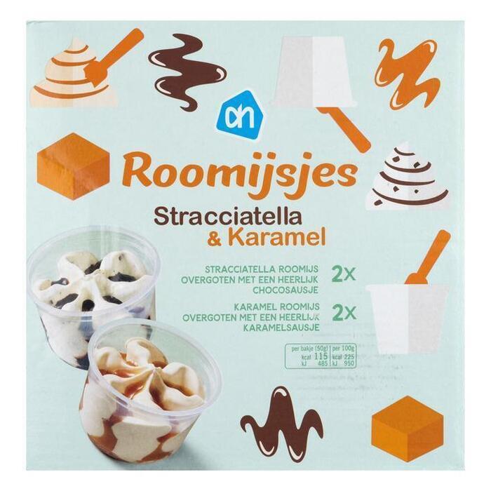 AH Swirl stracciatella en karamel ijs