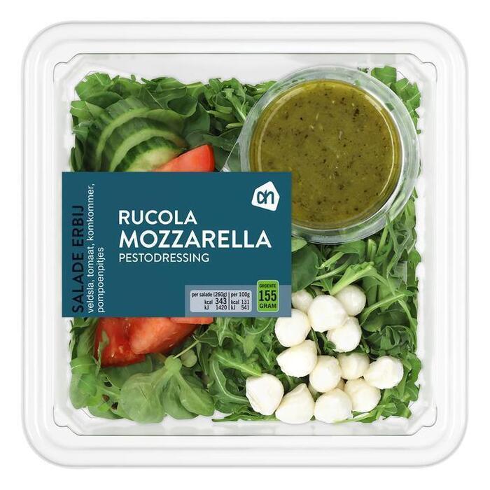 AH Salade erbij caprese (260g)