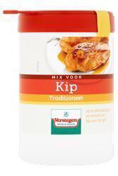 Verstegen Mix voor Kip Traditioneel 70 g (70g)